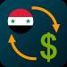 تحميل تطبيق اسعار الدولار والذهب في سوريا مجانا آخر إصدار