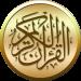 تحميل تطبيق القرآن مع التفسير بدون انترنت مجانا آخر إصدار