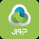 تحميل تطبيق جوال حسابي مجانا آخر إصدار