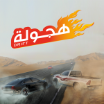 تحميل لعبة Drift هجولة مهكرة آخر اصدار