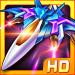 تحميل لعبة Thunder Assault: Raiden Striker مهكرة آخر اصدار
