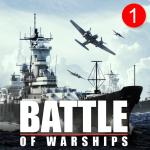 تحميل لعبة Battle of Warships: Naval Blitz مهكرة آخر اصدار